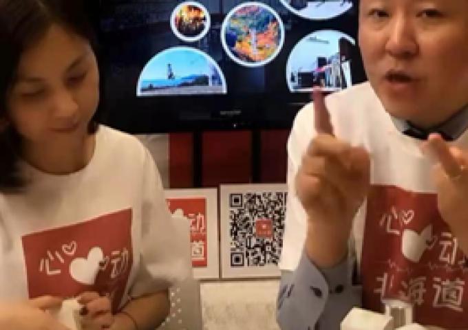 コラム2021.03:北海道からの生配信が盛況!人気観光地の魅力も合わせて紹介