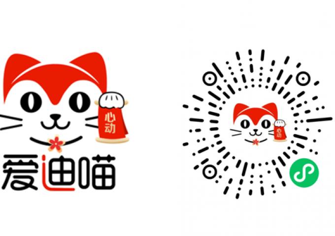 中国越境ECサイト「心動MALL」オープンのお知らせ