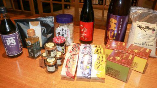 日本商品お試し会(試食)