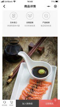WeChat Image_20201113144704