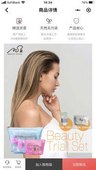 WeChat Image_20201113144802