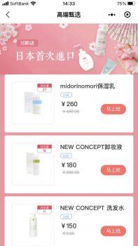 WeChat Image_20201113144809