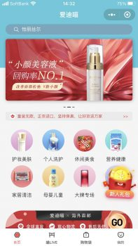 WeChat Image_20201113144814